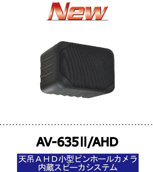 AV-635-2AHD