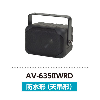 AV635iiWRD_thnmbnail01