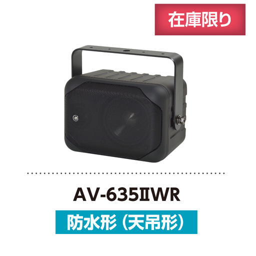AV635iiWR_thnmbnail02