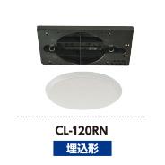CL120RN_thumbnail