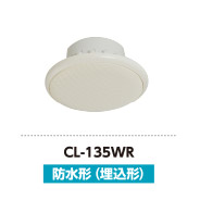CL135WR_thumbnail