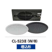 CL523ii_thumbnail