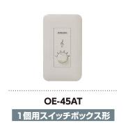 OE45AT_thumbnail