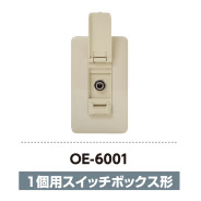 OE6001_thumbnail