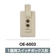 OE6003_thumbnail