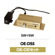 OED5S_thumbnail02