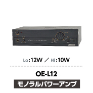 OEL12_thumbnail02