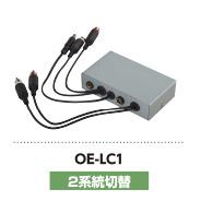 OELC1_thumbnail