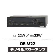 OEM22_thumbnail02
