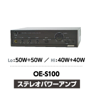 OES100_thumbnail02
