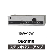 OES1010_thumbnail02
