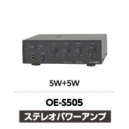 OES505_thumbnail02