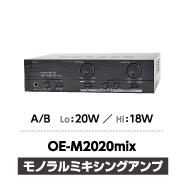 OESM2020mix_thumbnail02
